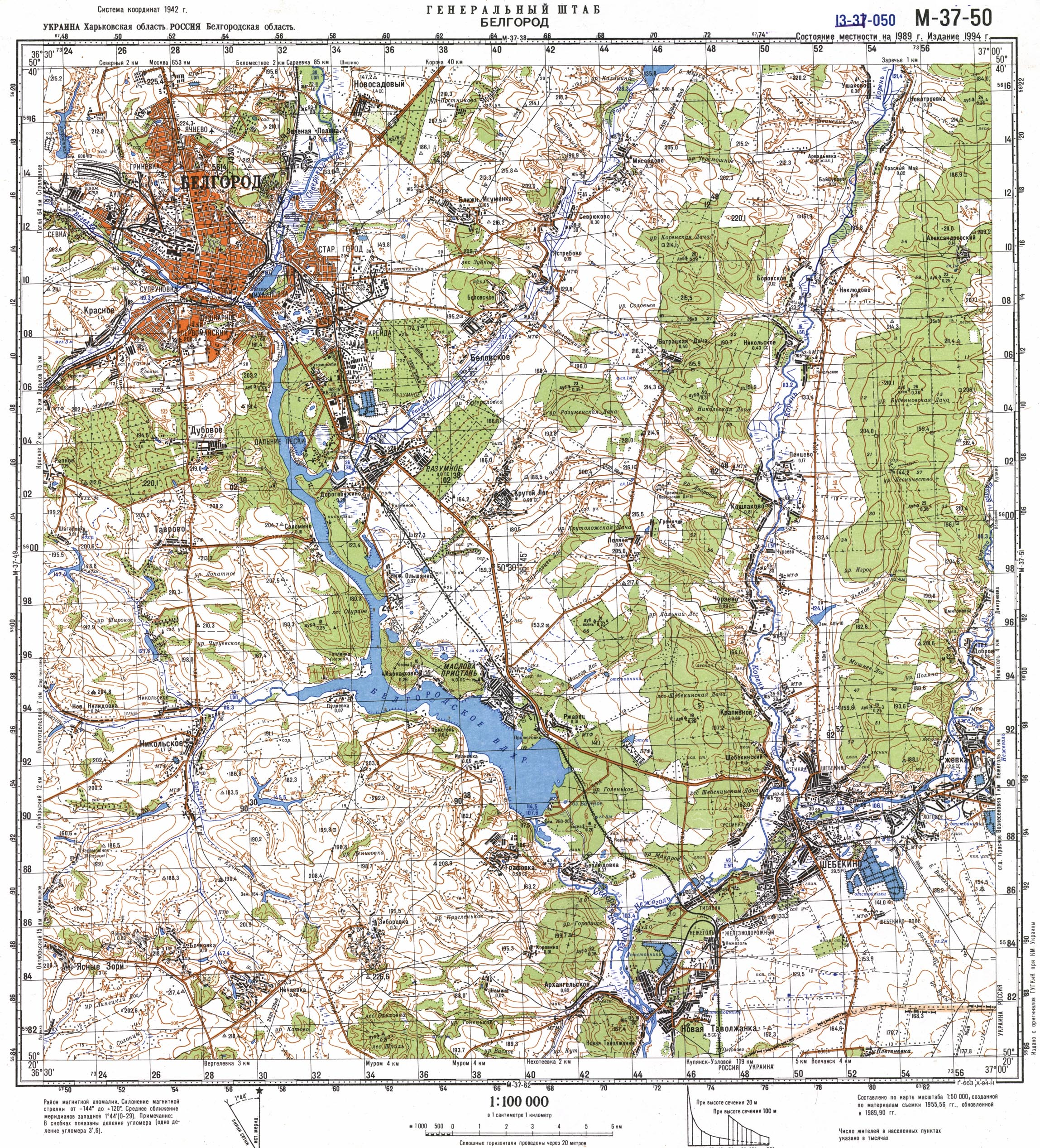what is a topographic map with Im37050 on Place Detail besides Place Detail besides Place Detail furthermore Place Detail additionally England 4055626.